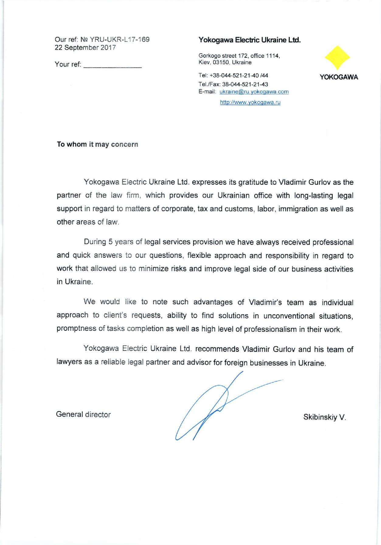 Receiving of official invitation letter for obtainment of ukrainian general director skibinskiy v yokogawa electric ukraine ltd stopboris Images